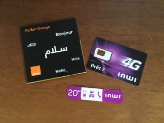 モロッコのインターネット事情と、オススメ現地simカード。