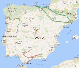 【スペインレンタカー旅 その8】どっちがお得?バス旅とレンタカー旅かかった費用を検証。