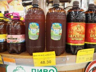 【モルドバ酒事情】首都キシナウで過ごす一週間、大興奮のスーパーマーケットと手作りワイン。