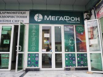 【タジキスタンのインターネット事情】SIMカードの使い勝手とWiFi環境
